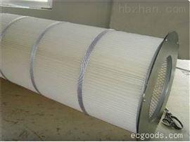 3566(晴空)覆膜除尘滤筒-河北3566滤芯厂家