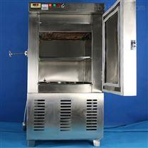 DW-25混凝土低溫試驗箱試驗廣
