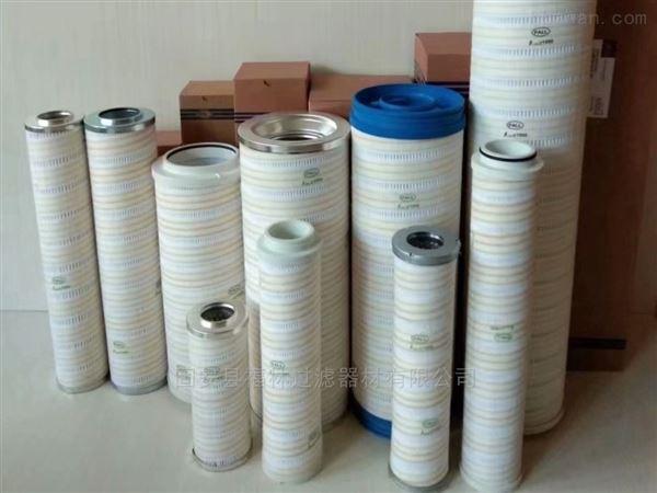 PALL颇尔DFN30-1401天然气管道过滤芯