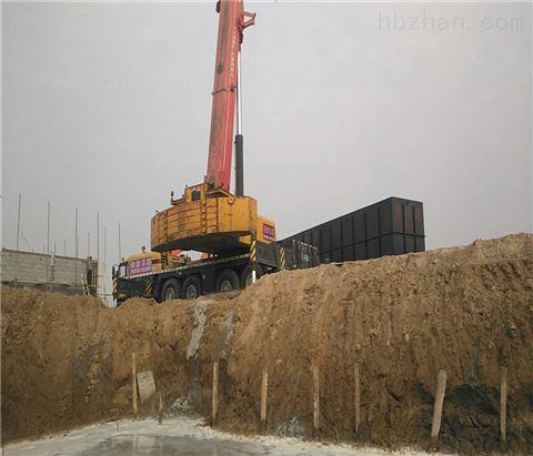 日处理40立方米地埋式生活污水处理设备