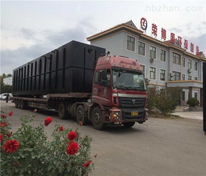 北京医院污水处理设备