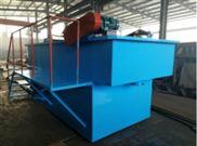 厂家供应商  平流式溶气气浮设备