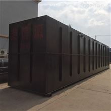 RBA养殖一体化污水处理设备厂家生产