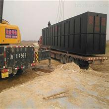 RBA全自动生活污水处理设备
