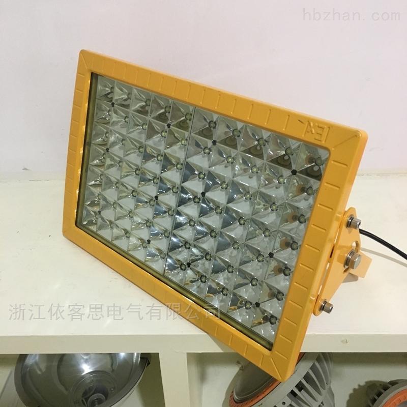 免维护led防爆灯100w-led防爆平台灯60w