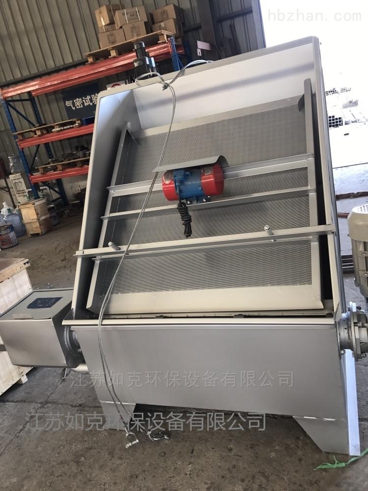 RSKF-30如克环保 固液分离器工作原理