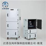 JC-2200-4磨床粉尘专用吸尘器