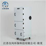 JC-2200-4面粉厂用粉尘集尘器
