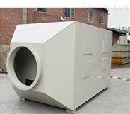 四川成都活性炭吸附废气装置