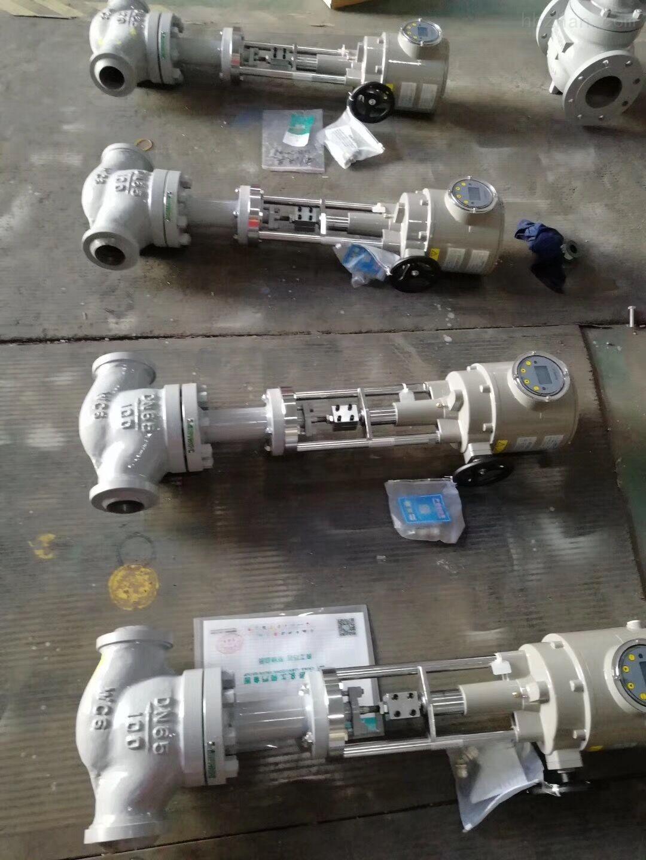 電動高溫焊接調節閥