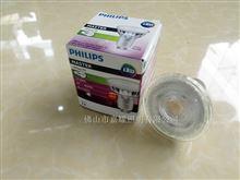 飞利浦LED玻璃灯杯GU10 5W/940 36D可调光型