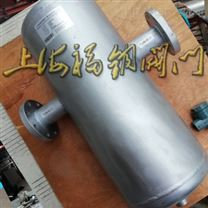 双挡板汽水分离器(蒸汽专用)