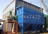 赤峰水泥厂布袋除尘器净化粉尘污染