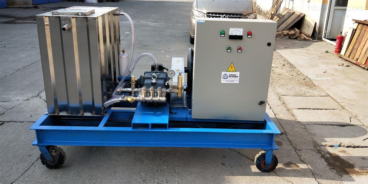 冶金厂高压清洗机-铜厂600公斤高压清洗机