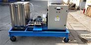 铜厂600公斤高压清洗机