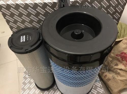 5112306566阿特拉斯濾芯活性炭過濾器(華寶)