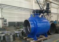 Q967H-16C电动全焊接球阀
