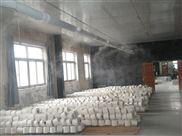 纺织厂喷雾工业加湿器