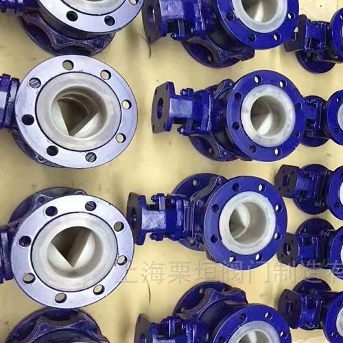 衬氟V型调节球阀VQ641F4-16