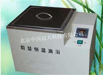 中西廠家數顯恒溫油浴鍋300℃庫號:M395963