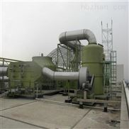 污水除臭设备废气处理装置