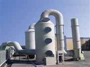 山东污水除臭设备安全可靠