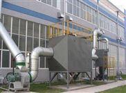 除臭装置污水除臭设备