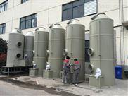 光解除臭设备废气处理设备