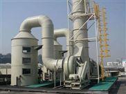除臭设备污水除臭装置