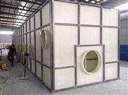 山东污水处理厂除臭设备