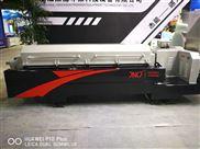 LWJ650-2300-屠宰场污水处理设备