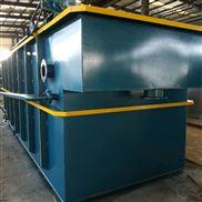 屠宰场溶气气浮污水处理设备
