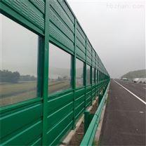 龙岩三明隔音声屏障定制 高速隔音墙生产