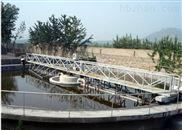 泰兴供应全桥周边传动刮泥机厂家