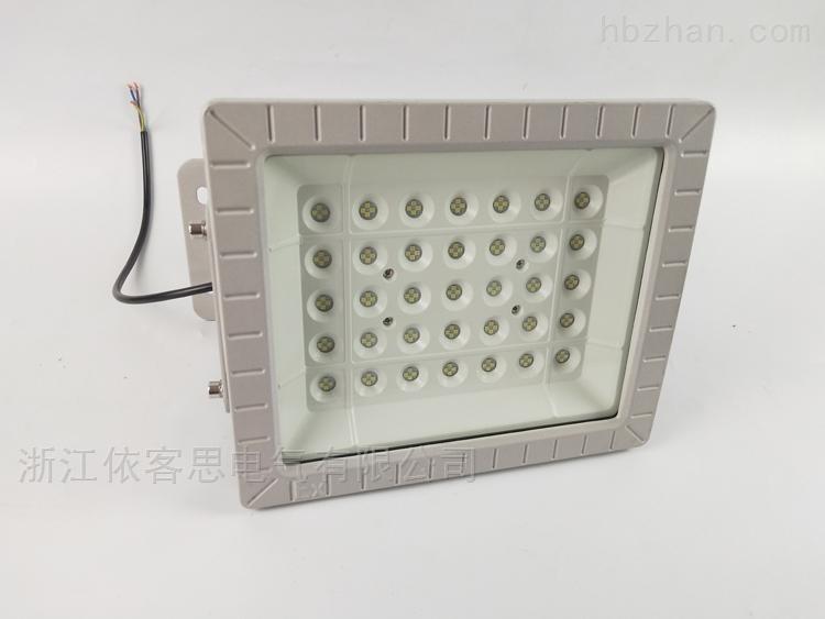 led防爆投光灯50w-led防爆灯150瓦