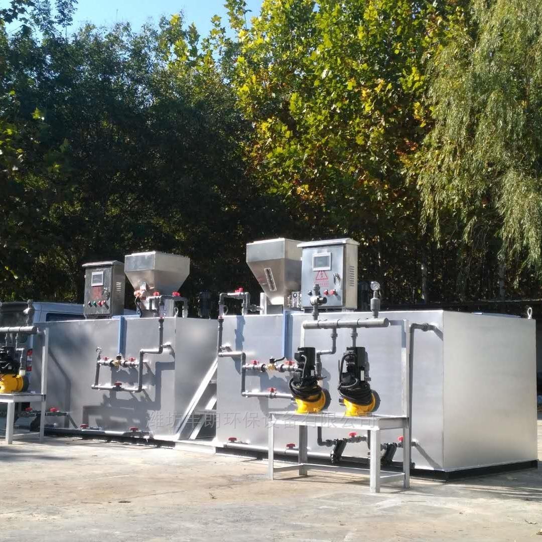 厂家直供加药装置全自动专业一体化污水设备