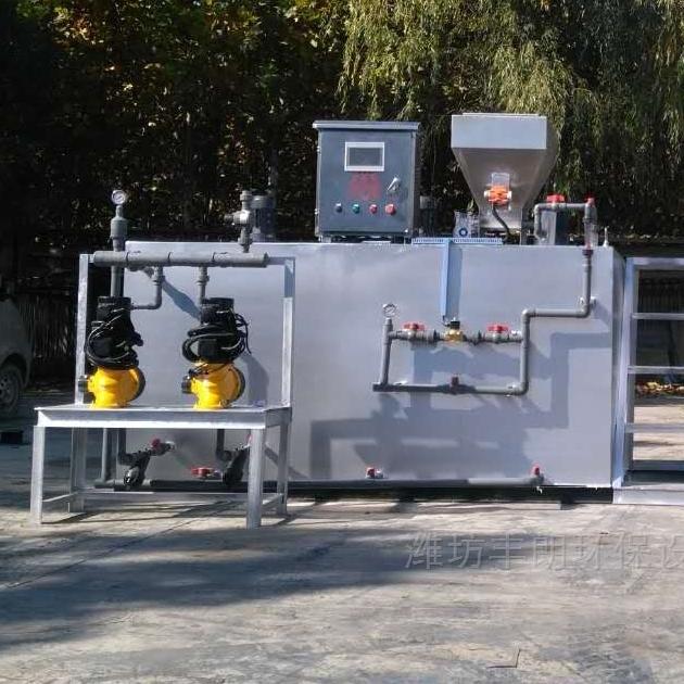 配制熟化储存三箱一体絮凝剂连续投加装置