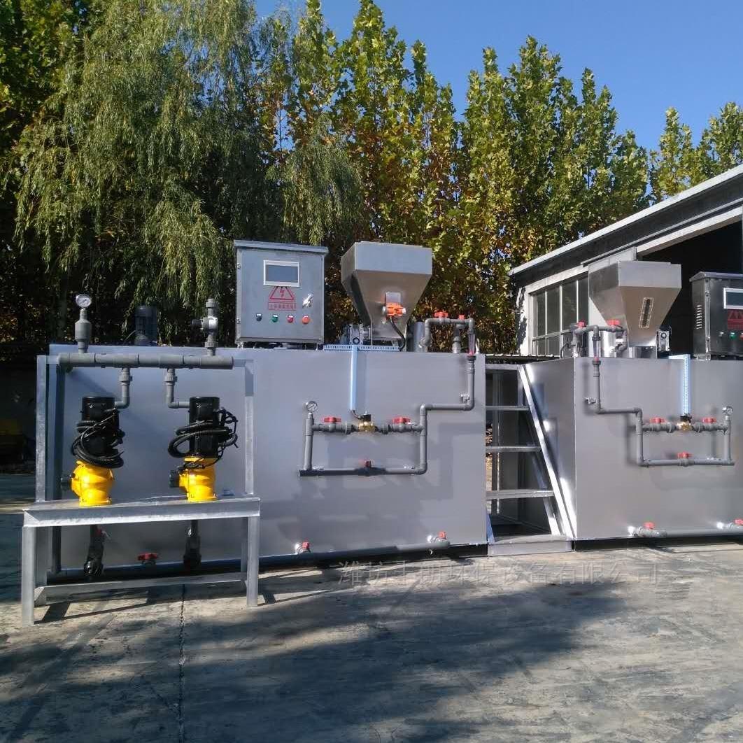 不锈钢PAM三级式絮凝加药装置供应商
