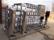 全自动二级反渗透纯水设备