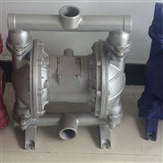 不锈钢气动隔膜泵QBY-25四氟膜片