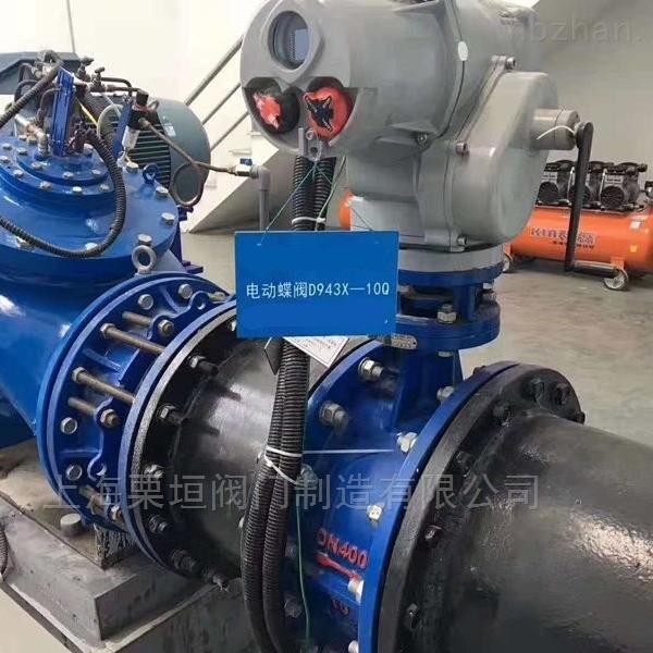 自来水泵电动蝶阀D943X-10Q