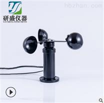 風速傳感器RY-FS01