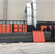 工业油烟废气回收净化工程