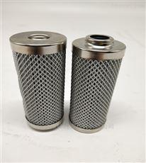 LH0030D010BNHC黎明LH0030D010BNHC液压油滤芯