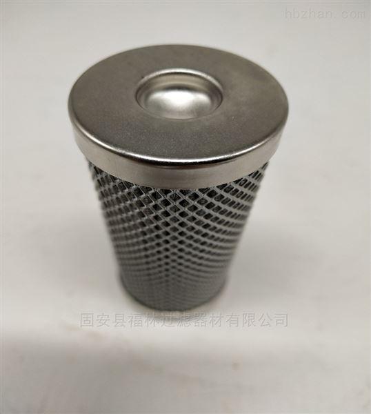 黎明LH0030D010BNHC液压油滤芯