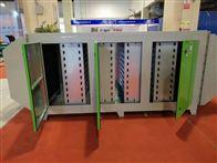 GL-20000光氧催化废气处理设备