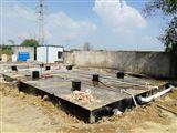 cw武汉学校生活污水处理设备