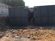 KS-张家界一体化生活污水处理设备