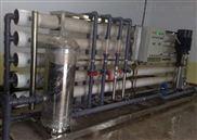 每小时15吨反渗透纯水设备