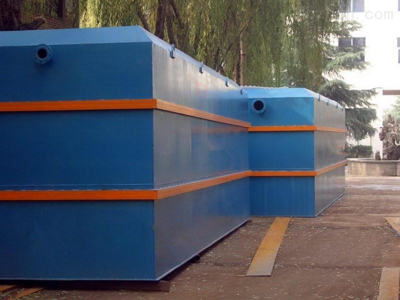 北京高速服務區污水處理設備